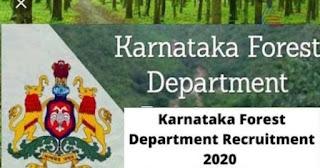 Karanataka Forest Department Guard Vacancy 2020 Apply Online, Dainik Exam com