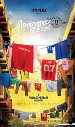 Chennai 600028 2 full movie 2016 Poster