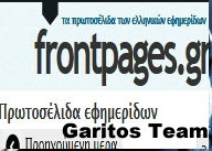 http://www.frontpages.gr/