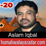 https://www.humaliwalayazadar.com/2019/09/aslam-iqbal-nohay-2020.html