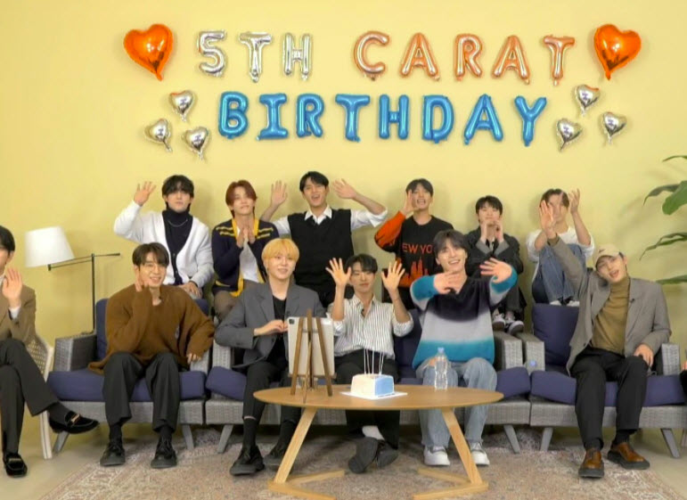 SEVENTEEN Celebrates Carat's Birthday With Special Song