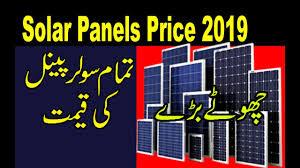 500w solar panel price