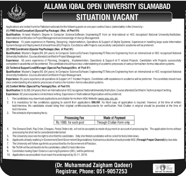 AIOU Jobs 2019 Allama Iqbal Open University Application Form