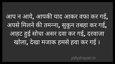 mohabbat dard bhari shayari, sabse dard bhari shayari