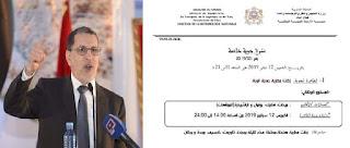 العثماني: لأول مرة في التاريخ يتم إصدار نشرة جوية إنذارية باللغة العربية..فيسبوكيون إنجاز عظيم