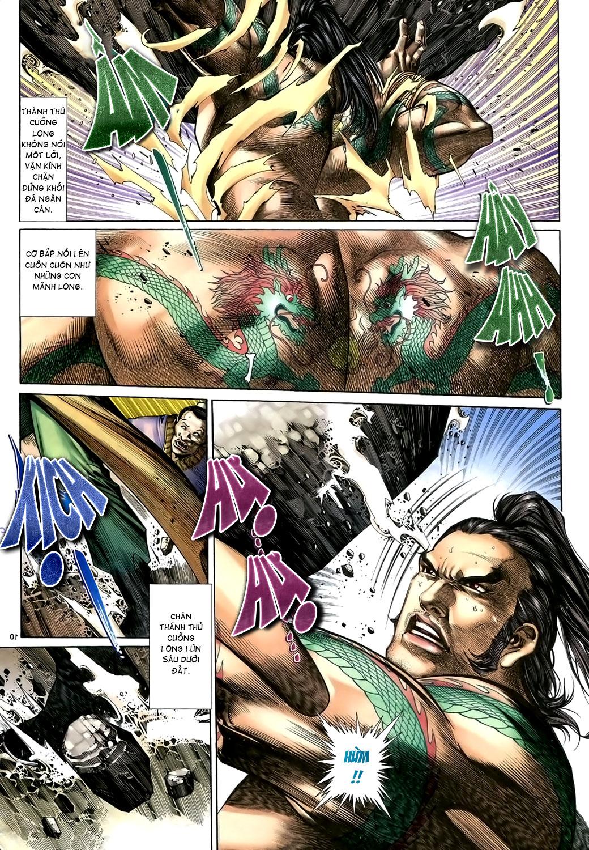 Anh hùng vô lệ Chap 15: Hổ thét long gầm người cạn chén  trang 11