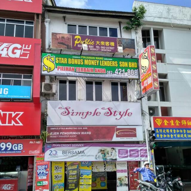 syarikat pinjaman wang berlesen di kuching