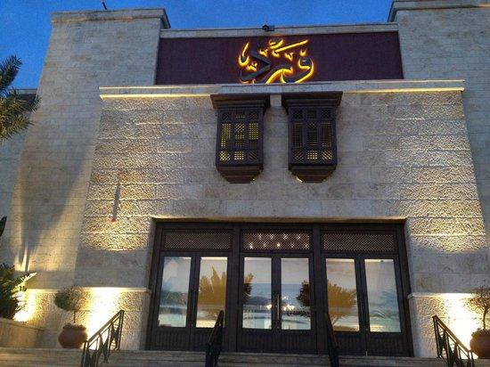 منيو وفروع ورقم توصيل مطعم ورد Ward الرياض