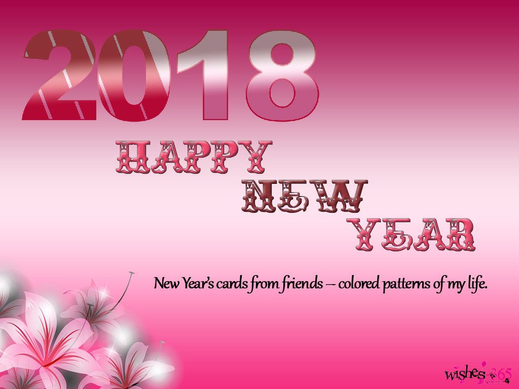 happy new year photo 2018 and quotes with pink background