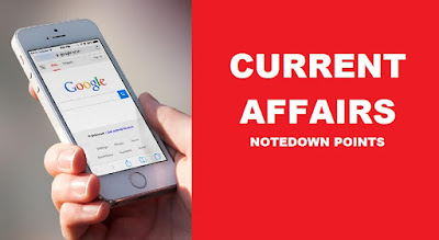 Current Affairs Notedown Points - 23 December