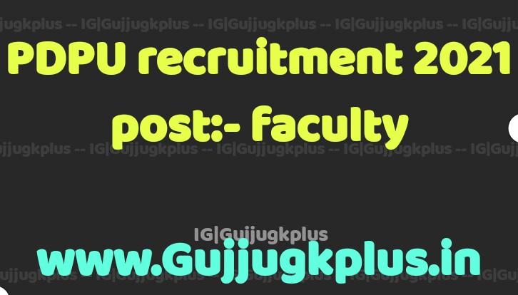 PDPU Recruitment 2021  Gujarat Jobs 2021