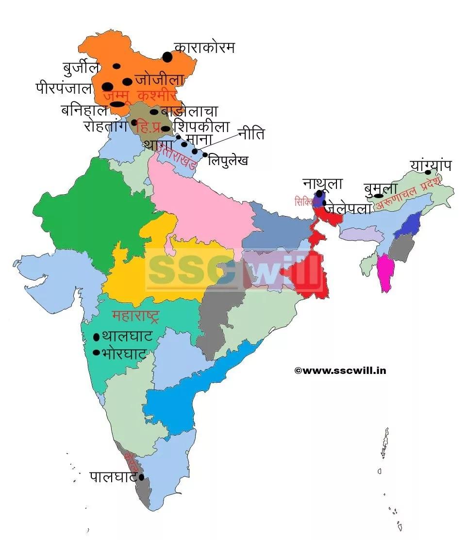 Bharat Ke Darre in Hindi