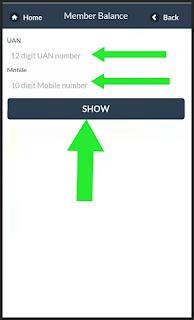 Step 1 to check pf balance using epf mobile app