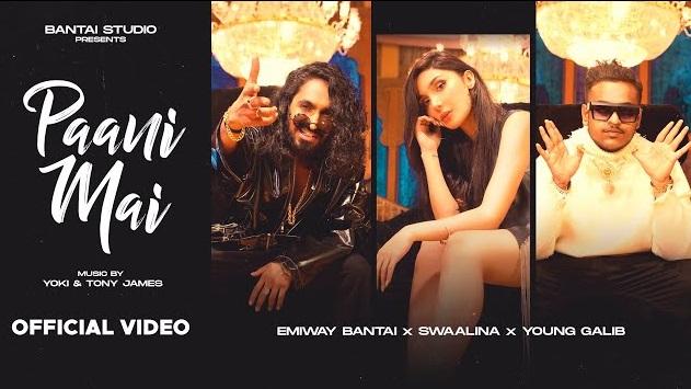 Paani Mai Lyrics - Emiway