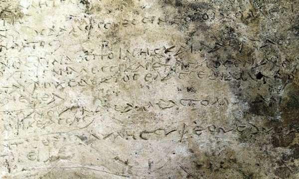 Αρχαία Ολυμπία: Σπουδαία αρχαιολογική ανακάλυψη – Πήλινη πλάκα με στίχους της Οδύσσειας