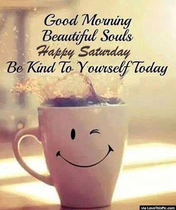 Good+Morning+Happy+Saturday+Quotes