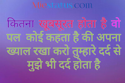 hindi gulzar quotes in hindi