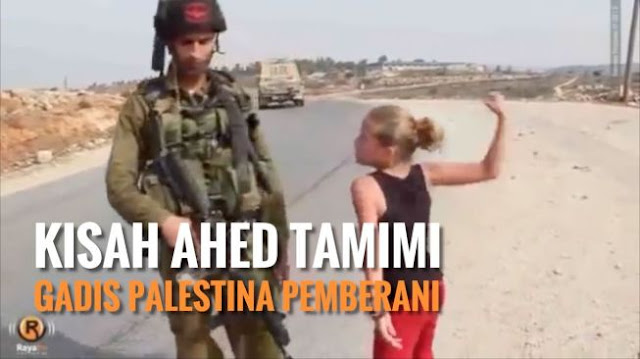 Bocah Palestina Penampar Tentara Israel Yang Tembak Sepupunya Divonis 8 Bulan Penjara