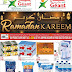 Geant Kuwait - Ramadan Kareem Promotion