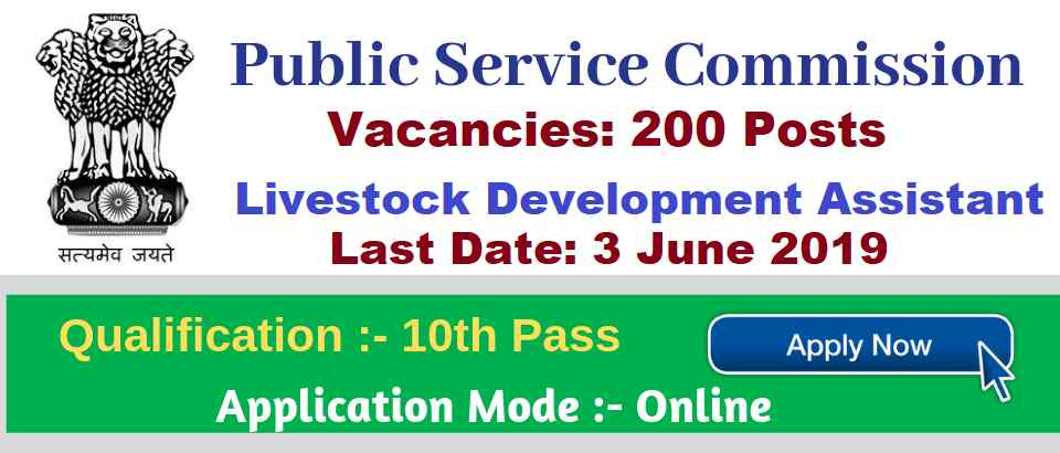 Govt Jobs Portal |10th, 12th Pass Government Jobs in India