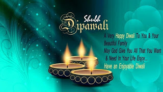 happy diwali whatsapp dp free download