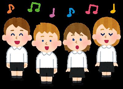 子供の合唱のイラスト(白人・フォーマル)