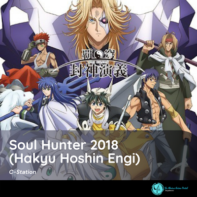 Legend of Tang Similar Anime Soul Hunter