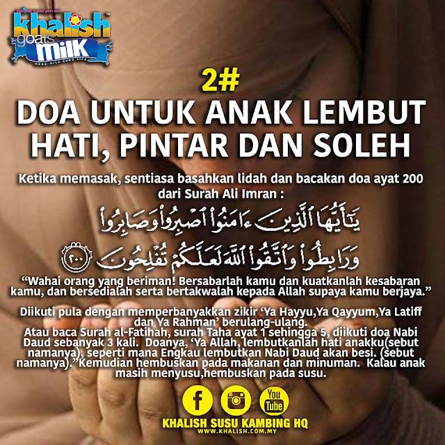 Doa Untuk Anak Lembut hati, Pintar dan Soleh