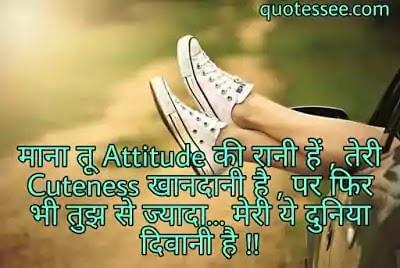 🥇attitude status | attitude status in Hindi (2020)