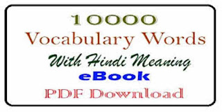 English Vocabulary in Hindi PDF