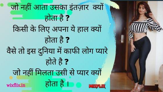 WHATSAPP STATUS IN HINDI ATTITUDE FOR GIRLFRIEND AND BOYFRIEND