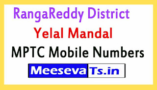 Yelal Mandal MPTC Mobile Numbers List RangaReddy District in Telangana State