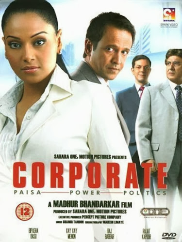 Corporate (2006) Movie Poster