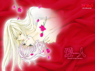Yuki Yoshihara - Aisuru Hito (Petit Comic 2002)