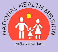 NHM Assam job