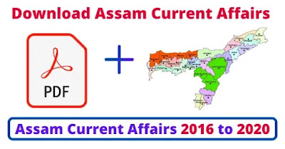 Assam Current Affairs PDF