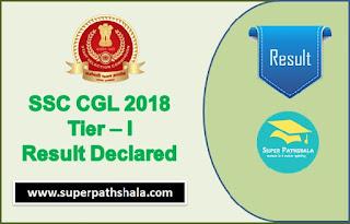 [Result Declared]: SSC CGL 2018 Tier-I