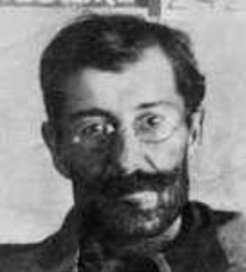 Владислав Петковић Дис | ВИЂЕЊЕ