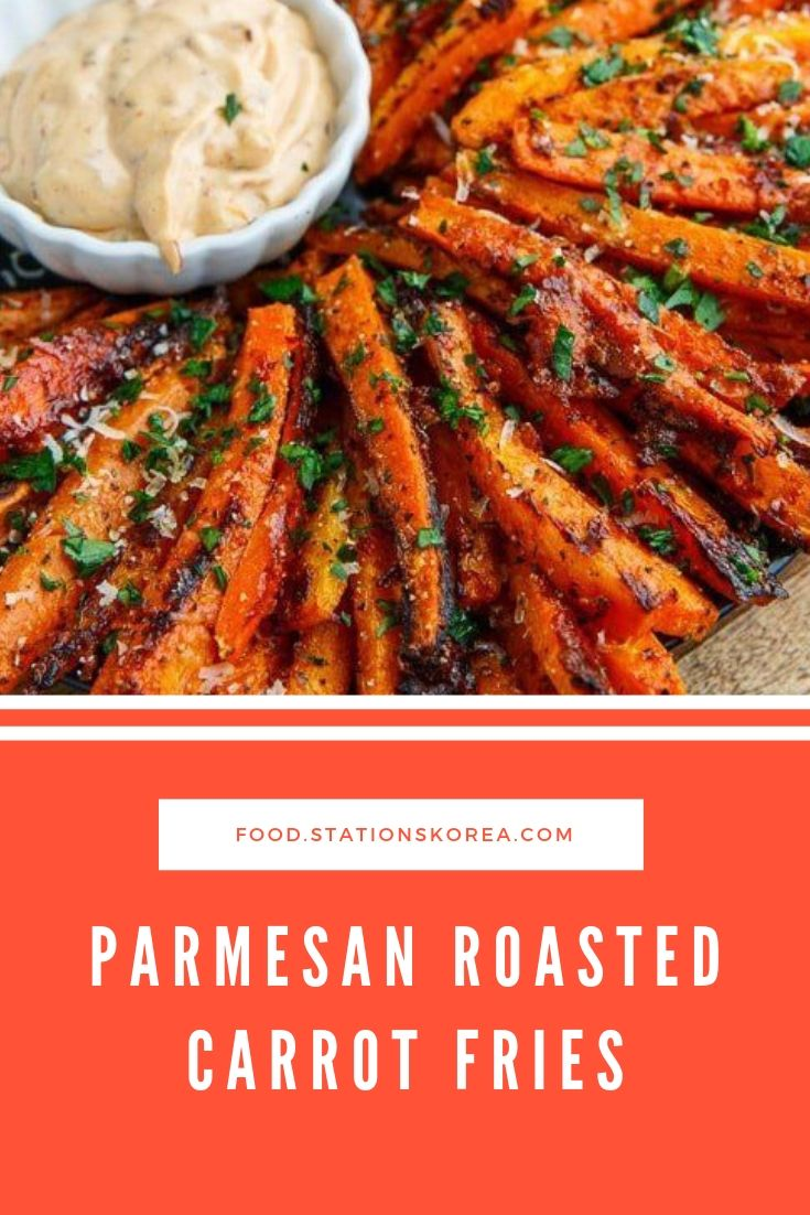 Parmesan Roasted Carrot Fries #healthyrecipeseasy #healthyrecipesdinnercleaneating #healthyrecipesdinner #healthyrecipesforpickyeaters #healthyrecipesvegetarian #HealthyRecipes #HealthyRecipes #recipehealthy #HealthyRecipes #HealthyRecipes&Tips #HealthyRecipesGroup  #food #foodphotography #foodrecipes #foodpackaging #foodtumblr #FoodLovinFamily #TheFoodTasters #FoodStorageOrganizer #FoodEnvy #FoodandFancies #drinks #drinkphotography #drinkrecipes #drinkpackaging #drinkaesthetic #DrinkCraftBeer #Drinkteaandread