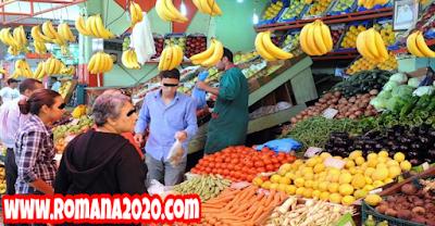 أخبار المغرب وزارة الفلاحة تؤكد استمرار تموين الأسواق بالمنتوجات الفلاحية والسمكية