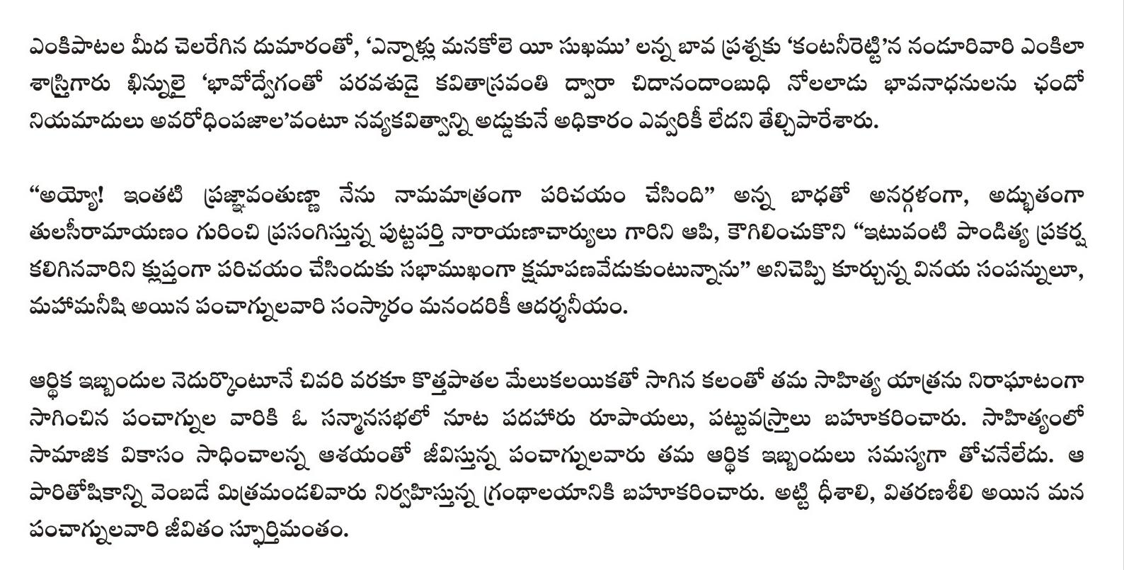 Jaggi Vasudev Books In Telugu Pdf