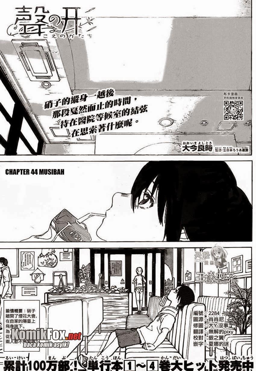 Koe no Katachi Chapter 44-1