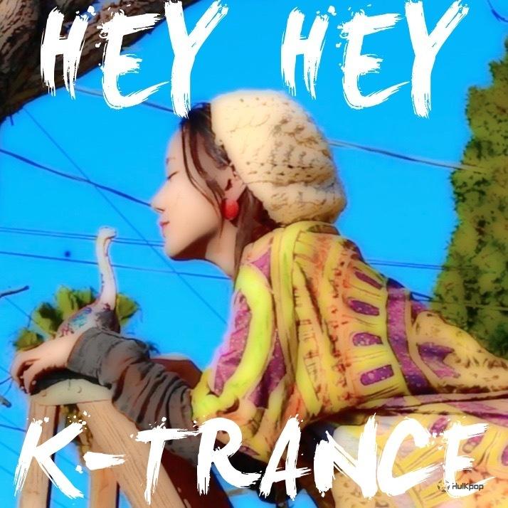 [Single] K-Trance – Verve