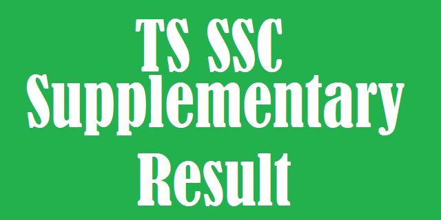 SSC Results, SSC Supplementary Result, TS ASR, TS Result, TS SSC, ts supply result