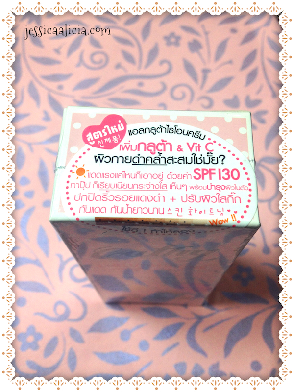 [Review] Cathy Doll L-Glutathione Magic Cream by Jessica Alicia