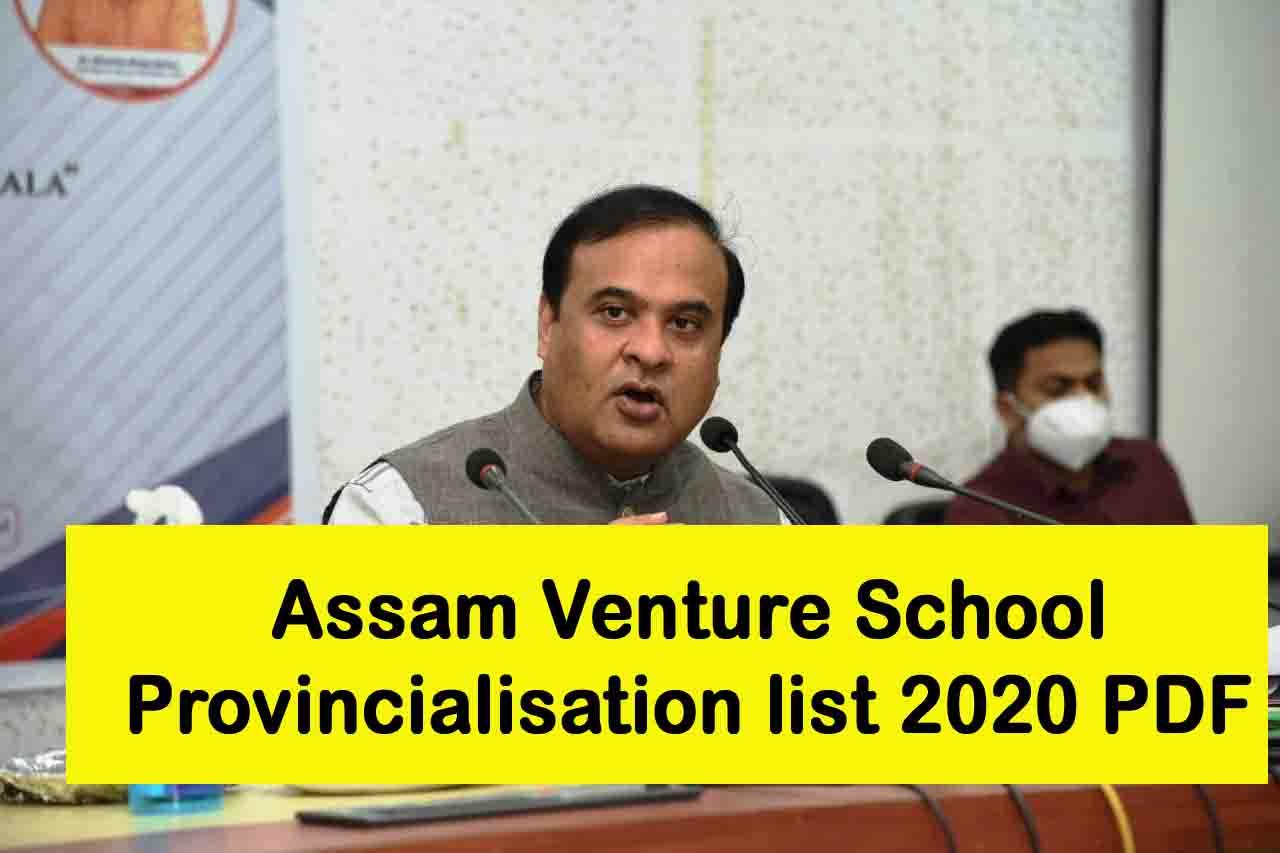 Assam Venture School Provincialisation list 2020| Venture high school provincialised list 2020 PDF Download