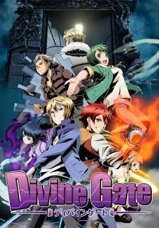 Download Divine Gate Batch Subtitle Indonesia
