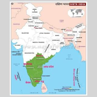 दक्षिण भारत - south india in hindi