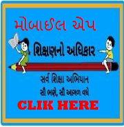 https://play.google.com/store/apps/details?id=com.nishantparmar1991.ssa