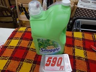 コストコアウトレット、スナッグル洗剤590円
